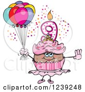 Clipart Of A Pink Girls African Ninth Birthday Ballerina Cupcake With Balloons Royalty Free Vector Illustration by Dennis Holmes Designs