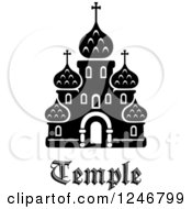 Clipart Of A Black And White Temple Building With Text Royalty Free Vector Illustration