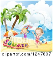 Clipart Of A Energetic Children Playing On A Tropical Beach With A Summer Banner Royalty Free Vector Illustration