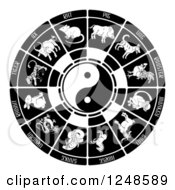 Clipart Of A Black And White Chinese Zodiac Yin Yang Royalty Free Vector Illustration