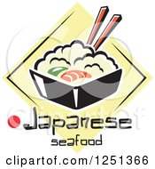 Clipart Of A Bowl Of Rice With Japanese Seafood Text Royalty Free Vector Illustration