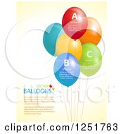 Clipart Of Colorful Party Balloons With Sample Text Royalty Free Vector Illustration by elaineitalia