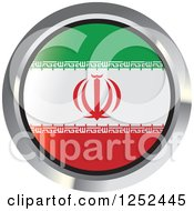 Clipart Of A Round Iranian Flag Icon 2 Royalty Free Vector Illustration