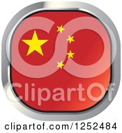 Clipart Of A Square Chinese Flag Icon Royalty Free Vector Illustration