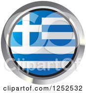 Clipart Of A Round Greek Flag Icon 2 Royalty Free Vector Illustration