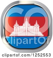 Clipart Of A Square Cambodian Flag Icon Royalty Free Vector Illustration by Lal Perera