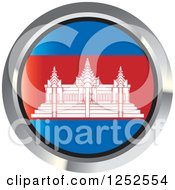 Clipart Of A Round Cambodian Flag Icon 2 Royalty Free Vector Illustration