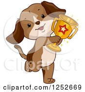 Clipart Of A Cute Proud Puppy Dog Holding A Trophy Royalty Free Vector Illustration