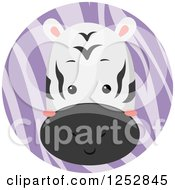 Clipart Of A Cute Zebra In A Purple Circle Royalty Free Vector Illustration