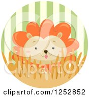 Clipart Of A Cute Male Lion In A Stripe Circle Royalty Free Vector Illustration