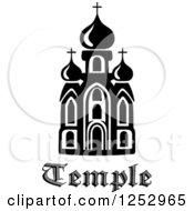 Black And White Temple Building With Text