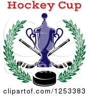 Clipart Of A Championship Trophy With Hockey Sticks And A Puck In A Wreath With Text Royalty Free Vector Illustration