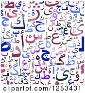 Clipart Of A Seamless Background Pattern Of Colorful Arabic Script Royalty Free Vector Illustration
