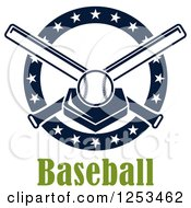 Clipart Of A Baseball On A Plate With Crossed Bats And Text Royalty Free Vector Illustration