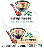 Clipart Of Oriental Soup And Sample Text Royalty Free Vector Illustration