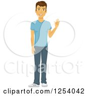 Clipart Of A Casual Brunette Caucasian Man Waving Royalty Free Vector Illustration
