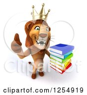 Clipart Of A 3d Male Lion King Holding Books And A Thumb Up Royalty Free Illustration