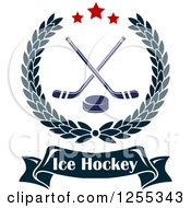 Clipart Of A Laurel Wreath With Hockey Sticks And A Puck Over A Text Banner Royalty Free Vector Illustration