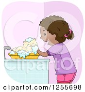 Clipart Of A Happy Black Girl Bathing Her Cat Royalty Free Vector Illustration