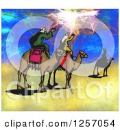 Clipart Of Christmas Wise Men And Fractal Sky Royalty Free Illustration