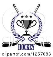 Clipart Of A Blue Laurel Wreath With A Trophy And Stars Over Crossed Hockey Sticks And Text Royalty Free Vector Illustration