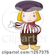 Royalty Free Male Illustrations by yayayoyo Page 1 Cutedutch Nl