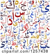 Clipart Of A Seamless Pattern Background Of Arabic Script Royalty Free Vector Illustration
