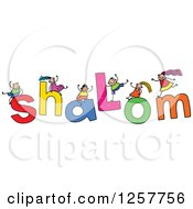 Clipart Of A Diverse Group Of Stick Children Playing On Shalom Text Royalty Free Vector Illustration