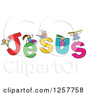 Clipart Of A Group Of Stick Children Playing On Jesus Text Royalty Free Vector Illustration