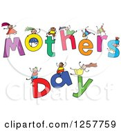 Clipart Of A Diverse Group Of Stick Children Playing On Mothers Day Text Royalty Free Vector Illustration
