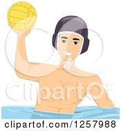 Clipart Of A Young White Man Holding Up A Water Polo Ball Royalty Free Vector Illustration by BNP Design Studio