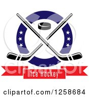 Clipart Of A Puck And Crossed Hockey Sticks In A Ring With Stars Over A Text Banner Royalty Free Vector Illustration