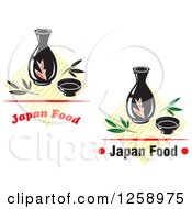 Clipart Of Asian Oil Designs Royalty Free Vector Illustration