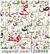 Clipart Of A Seamless Background Pattern Of Arabic Script Royalty Free Vector Illustration