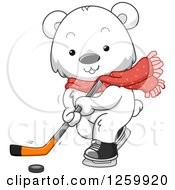Clipart Of A Cute Polar Bear Playing Ice Hockey Royalty Free Vector Illustration by BNP Design Studio