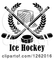 Clipart Of A Black And White Hockey Goal Net In A Laurel Wreath With Crossed Sticks And A Puck Over Text Royalty Free Vector Illustration