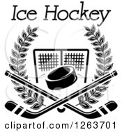 Clipart Of A Black And White Hockey Puck And Crossed Sticks Over A Goal Net In A Laurel Wreath With Text Royalty Free Vector Illustration