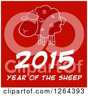 Year Of The Sheep 2015 Chinese Zodiac Design