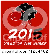 Clipart Of A Year Of The Sheep 2015 Chinese Zodiac Design Royalty Free Vector Illustration