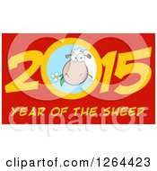 Clipart Of A Year Of The Sheep 2015 Chinese Zodiac Design Royalty Free Vector Illustration by Hit Toon