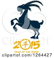 Clipart Of A Year Of The Sheep Goat 2015 Design Royalty Free Vector Illustration by Hit Toon