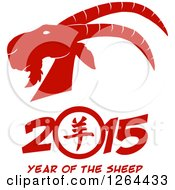 Clipart Of A Year Of The Sheep Goat 2015 Design Royalty Free Vector Illustration