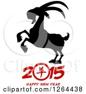 Clipart Of A Happy New Year Of The Goat 2015 Design Royalty Free Vector Illustration by Hit Toon