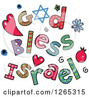 Clipart Of Colorful Sketched God Bless Israel Text Royalty Free Vector Illustration