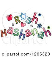 Clipart Of Colorful Sketched Rosh Hashanah Text Royalty Free Vector Illustration by Prawny