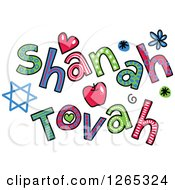 Clipart Of Colorful Sketched Shanah Tovah Text Royalty Free Vector Illustration