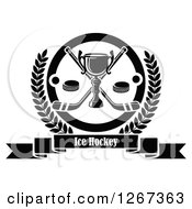 Clipart Of A Black And White Trophy With Crossed Hockey Sticks And Pucks In A Circle And Laurel Wreath Over A Text Banner Royalty Free Vector Illustration