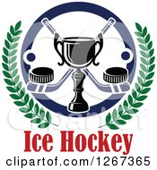 Clipart Of A Trophy Over Crossed Hockey Sticks With Pucks In A Circle And Laurel Wreath Over Text Royalty Free Vector Illustration