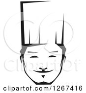Clipart Of A Black And White Happy Young Male Asian Chef Face Royalty Free Vector Illustration