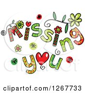 Clipart Of Colorful Sketched Missing You Text Royalty Free Vector Illustration